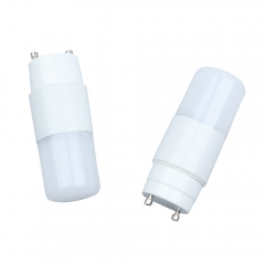 5W Bulb GU24 Base, 500LM, 120-277 Voltage, UL Listed, 2PCS/Pack