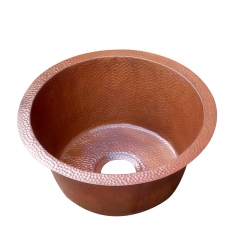 Akicon Copper Round Bar Sink