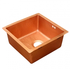 Akicon Copper Square Bar Sink