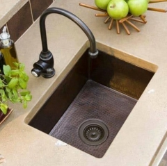 Akicon Curved Copper Bar/Prep Sink
